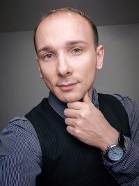 Иван Селезнёв
