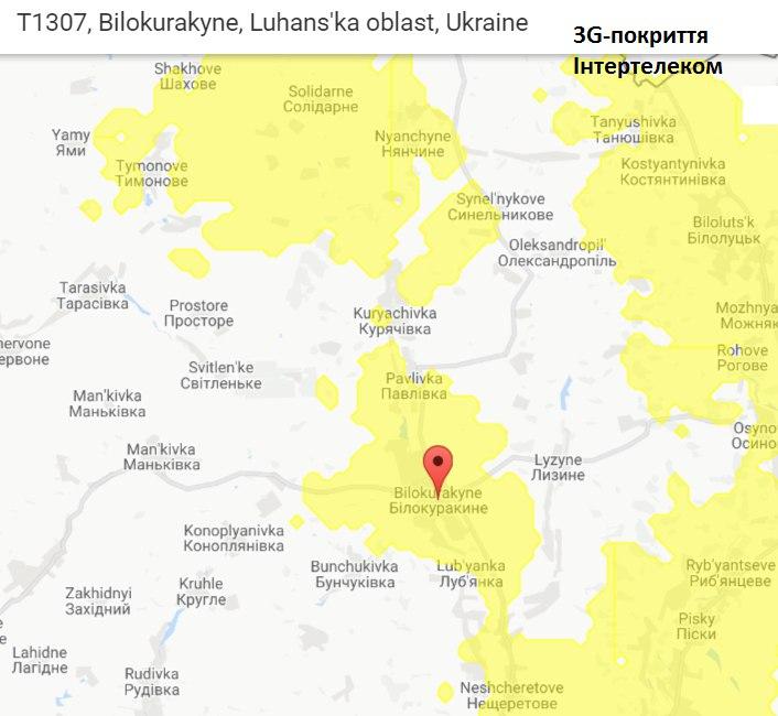 Покриття 3G інтернетом в Білокуракинському районі. Оператор Інтертелеком, 2016 рік, мапа, карта