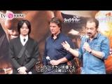 TOM CRUISE in JAPAN for Jack Reacher Never Go Back