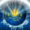 Akimat-Satpaev Sotsialno-Politicheskaya-Sfera