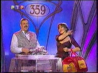 Русское лото (РТР, 26.08.2001)