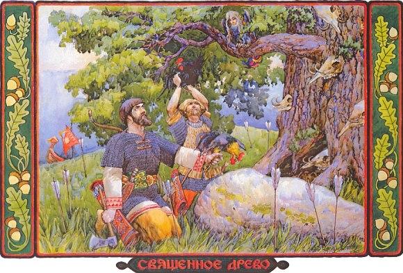 Священные деревья и источники