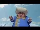 ★Группа Киномир Кавказ ★ Мультфильм Воλшεδнαя шγδα Казахстан