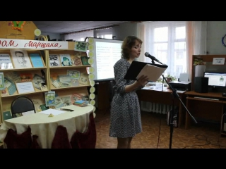 Библионочь 21 апреля 2017.Ольга Сирото,замечательная актриса,в роли учителя английского языка