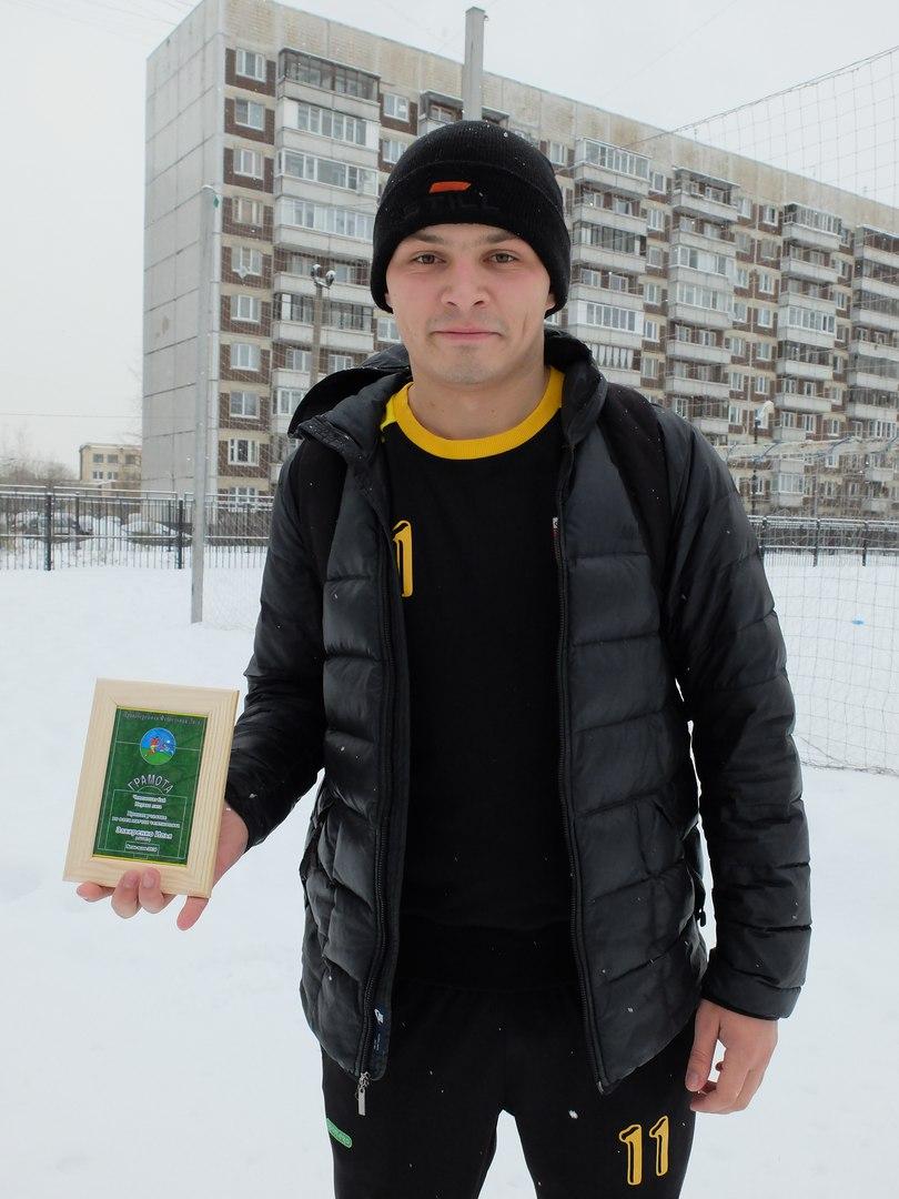 Илья Захаренко