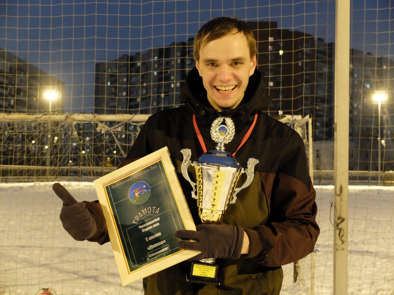 Александр Миропольский