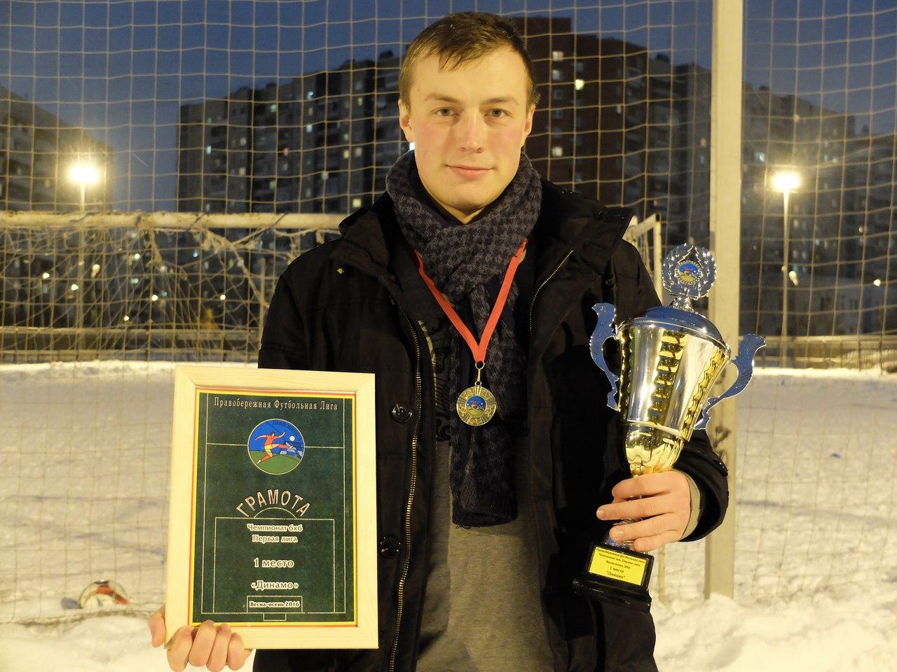Евгений Бобылев
