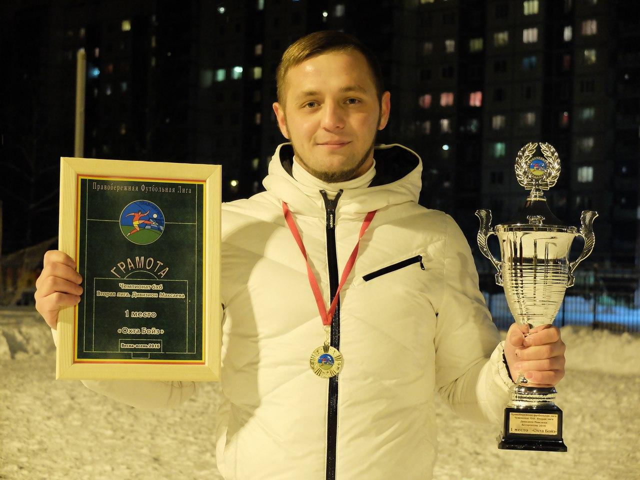 Александр Аркадьев
