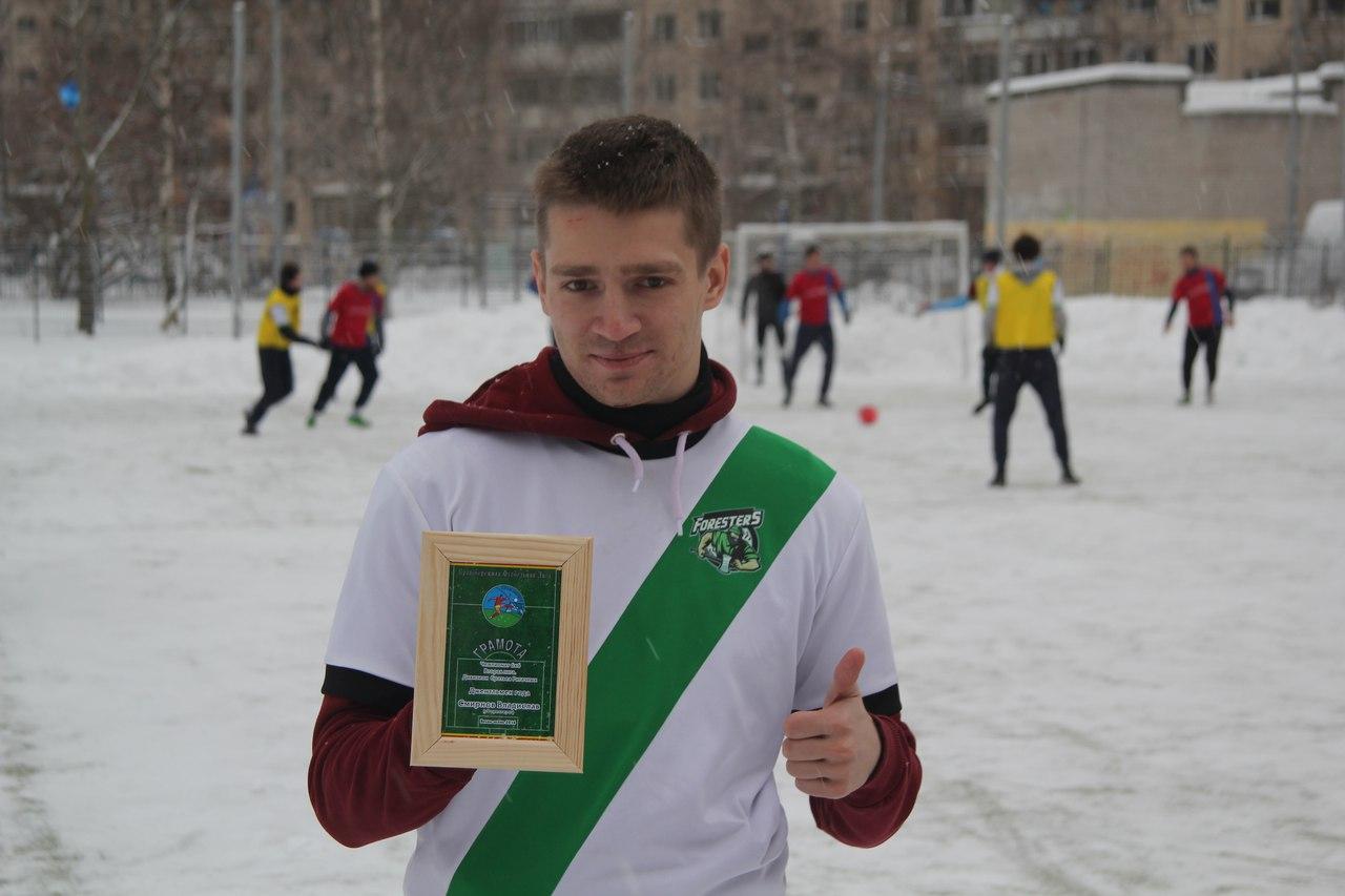 Владислав Смирнов (