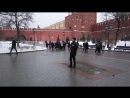 Чтение стихов в Александровском саду