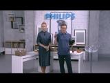 Philips razor