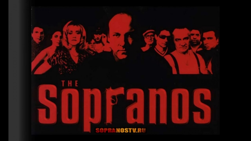 Саундтрек из сериала Клан Сопрано _ The Sopranos
