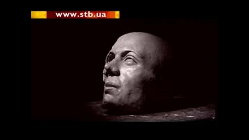 Жахіття академіка Герасимова