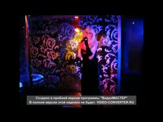 Травести дива Тая Огненная День Рождение в Буржуе 30.03.2012