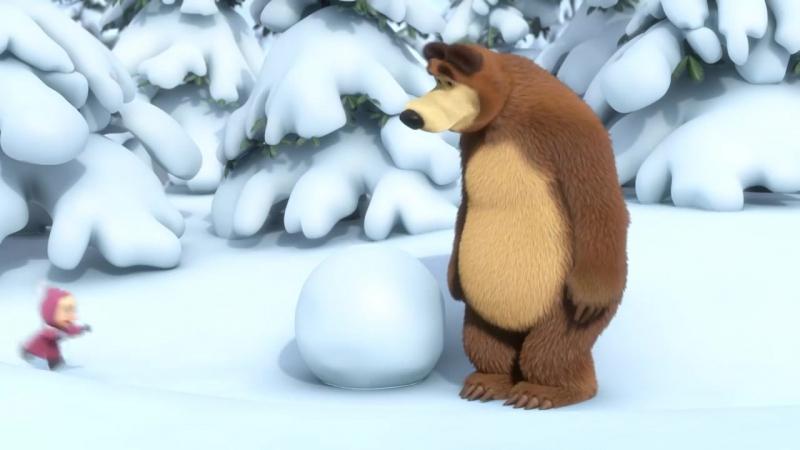 Маша и Медведь - Следы невиданных зверей (Серия 4) (online-video-cutter.com)