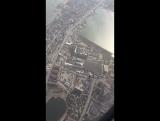 Над уровнем Каспийского моря