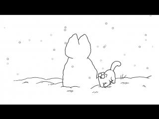 Кот Саймона: «Снеговикот»