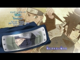 ED 40 Ver. 6 Naruto Shippuuden  Наруто Ураганные хроники