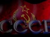 Чернила для пятого класса - Хочу в СССР
