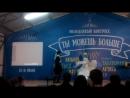 Осетинская лезгинка на конгрессе КАУМ.От души!