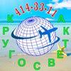 Турфирма Кругосветка Нижний Новгород Горящий тур