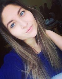 Ксения Пискунова