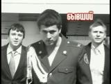Малина - Видеоконкурс (КВН Премьер лига 2009. Вторая 1/4 финала)