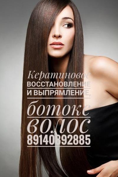 Елена Загарова