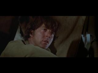 Маленький большой человек (1970) супер фильм 7.9/10