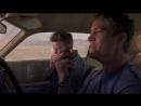 Ничего себе поездочка  Joy Ride(2001)