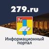 город Домодедово 279.ru
