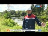 Сюжет об электротравматизме в программе Утро России