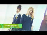 " Teaser  WJSN - The 3rd Mini Album ""From. 우주소녀"""