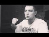 Антон Майк - Карт-бланш (Фит Дэха скоро)