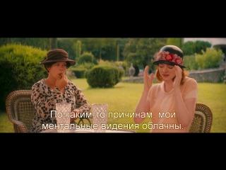 Магия лунного света | magic in the moonlight (2014) eng + rus sub (1080p hd)