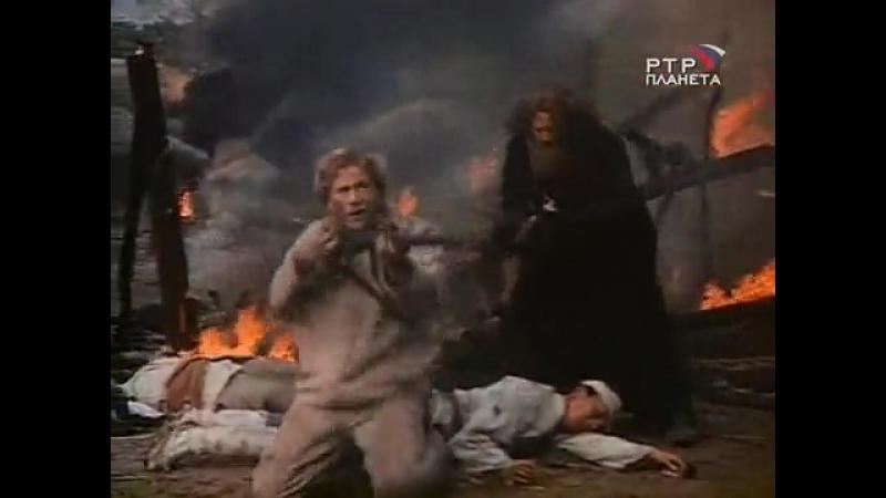 Берег спасения 구원의 기슭 (1990) 2 серии