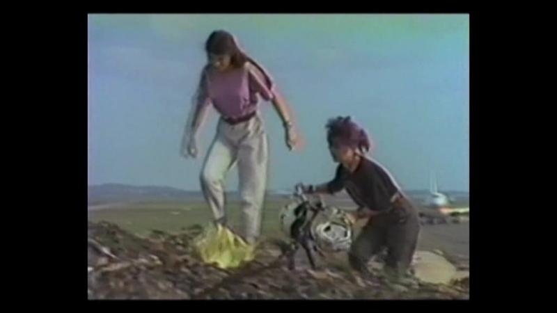 Девочка из завтра (1991 г.) - 2 серия