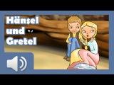 Hänsel und Gretel - Märchen für Kinder (Hörbuch auf Deutsch)