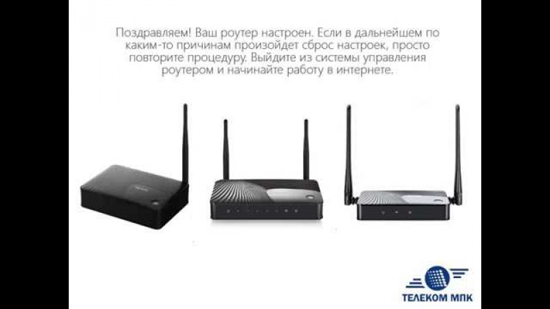 Инструкция по настройке роутеров ZyXel Start, Keenetic Lite 2, Keenetic Lite 3