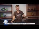 Залили комп'ютер рідиною: що робити?  - Відео, дивитися онлайн (online) новини, погода, сюжети та анонси – ICTV - ICTV - Офіційний сайт. Kанал з характером
