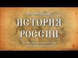 45.Евгений Спицын.