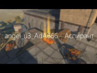 Звание игрока angel_u3_AdA666 | Tanki X