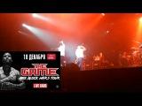Концерт The Game 18.12.2016 в Москве Bud Arena