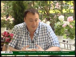 Интервью Сергей Матвеев