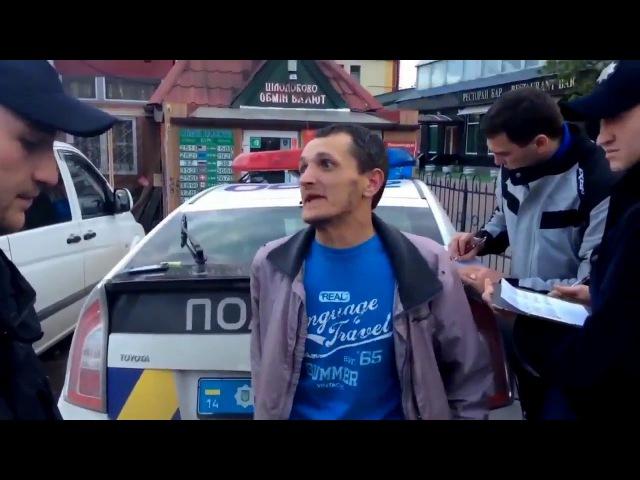 Брат вже їде Пяний за кермом Украинская полиция и алкоголик
