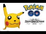 Как поймать всех покемонов? / шапка покемона пикачу // Pokemon Go Crochet