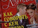 Новости Геленджика 27 10 2016