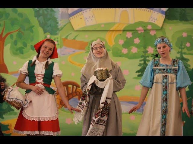Приключения Красной Шапочки и ее друзей Пасхальный спектакль воспитанниц детского приюта