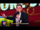 Комеди Камеди Клаб / Comedy Club - 12 сезон, 55 серия Karaoke караоке Star эфир 31.12.2016