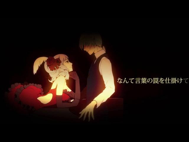 【MV】チェリーハント(tWoluz edition)/luz-Cherry hunt